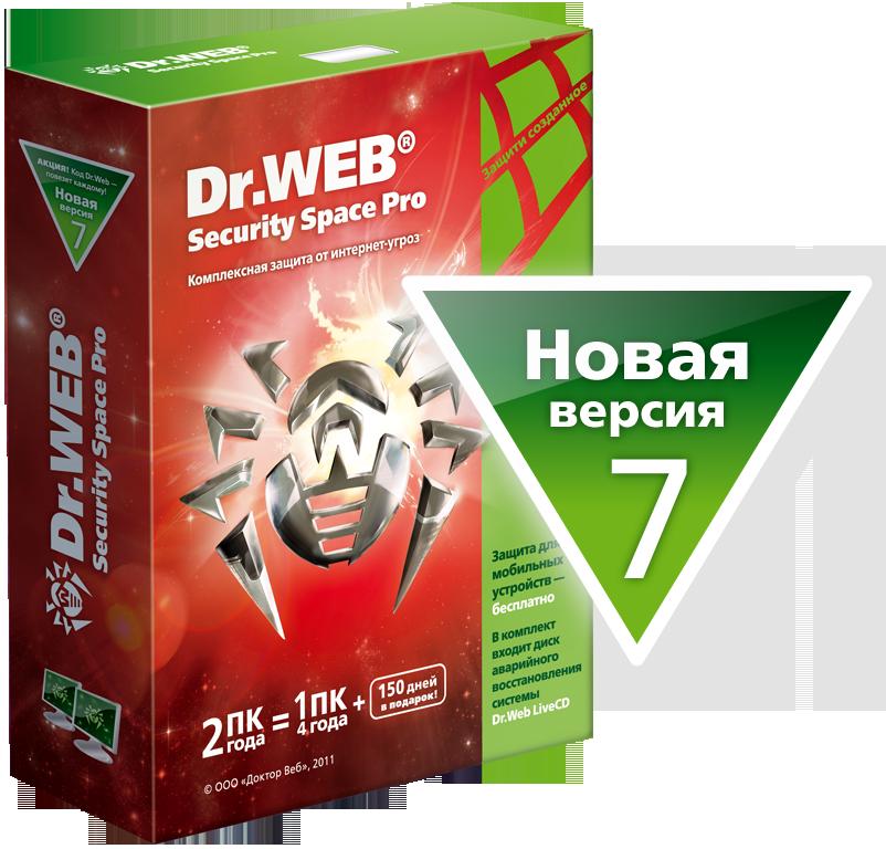 Dr web pro